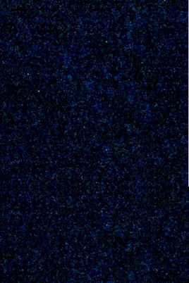 Ковролин Меридиан 12307