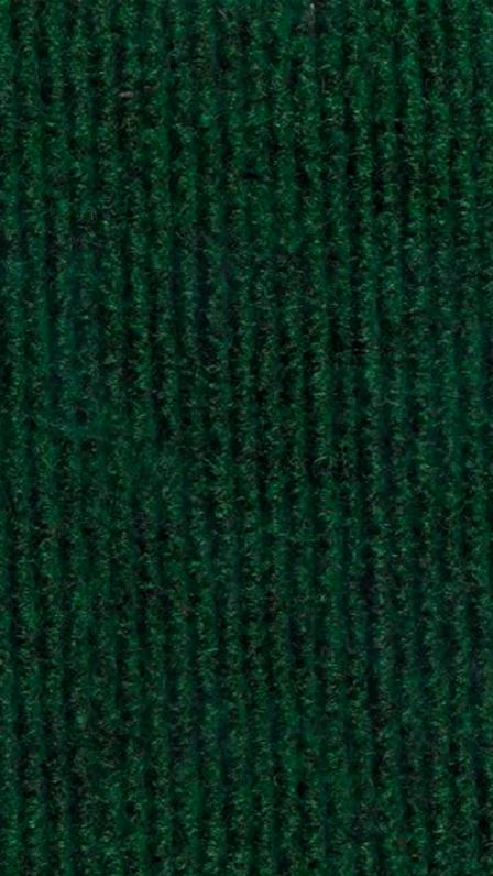 Ковролин Меридиан 2308