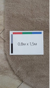 Ковер Плюш n8113 (Распродажа)