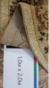Ковер Опинт импайр класс n6151 (Распродажа)
