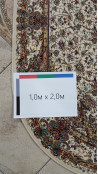Ковер Рубишим 2075 (Распродажа)