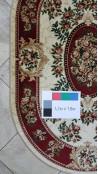 Ковер Опинт импайр класс n6148 (Распродажа)