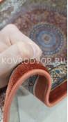 Ковер Кир n81-146