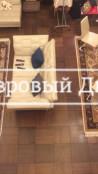 Ковер Рубишим 2038