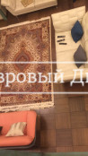 Ковер Рубишим 2039