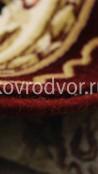 Ковер Премьериус 4101