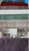 Ковер Плюш n8115