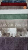Ковер Плюш n8117 (Распродажа)
