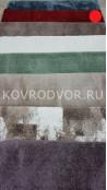Ковер Плюш n8126